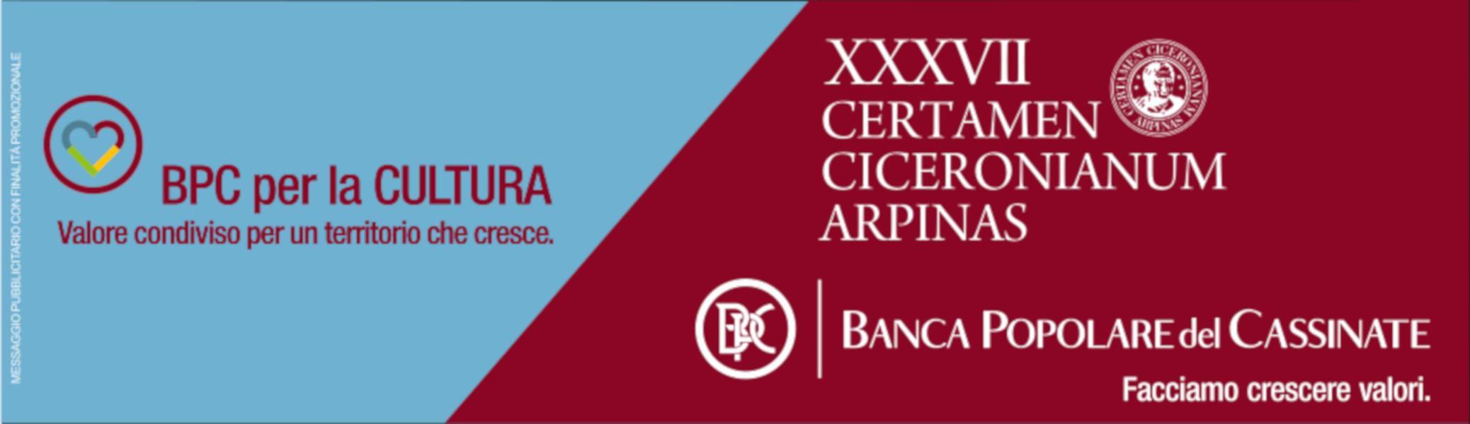 Ad Arpino, l'edizione 2017 del Certamen Ciceronianum